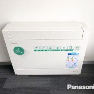 Panasonic KIT-Z50-UFE – Vloer-unit – 5,0 kW