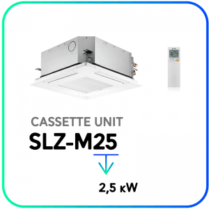 SLZ-M25
