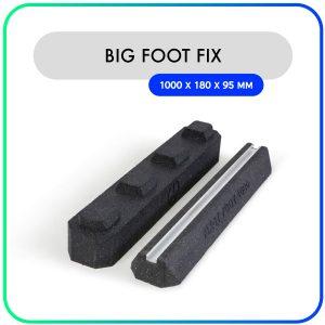 Big Foot Fix-it balken rubber – 1000 x 180 x 95mm – Met verhoging (set van 2)