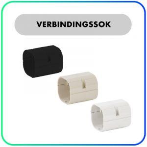 Leidinggoot – Verbindingssok – Ivoor/Wit/Zwart